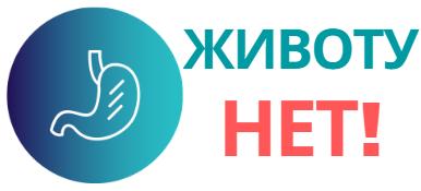 Zhivotu.net